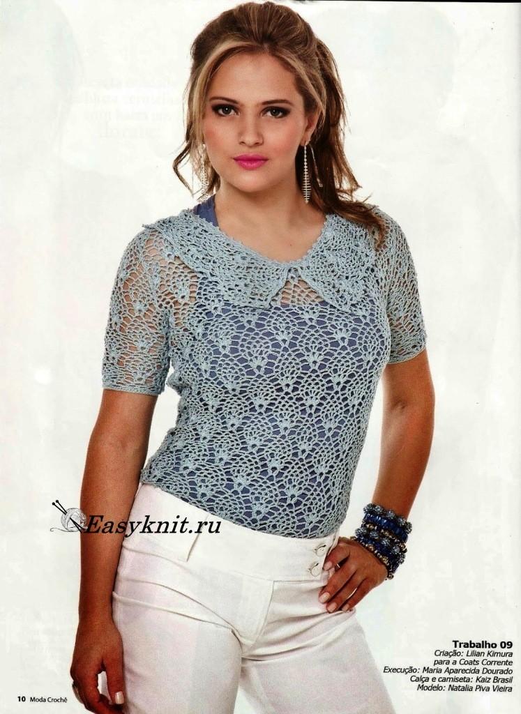романтическая блуза