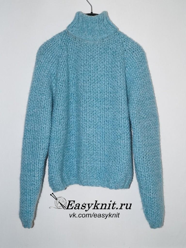 свитер рукав реглан