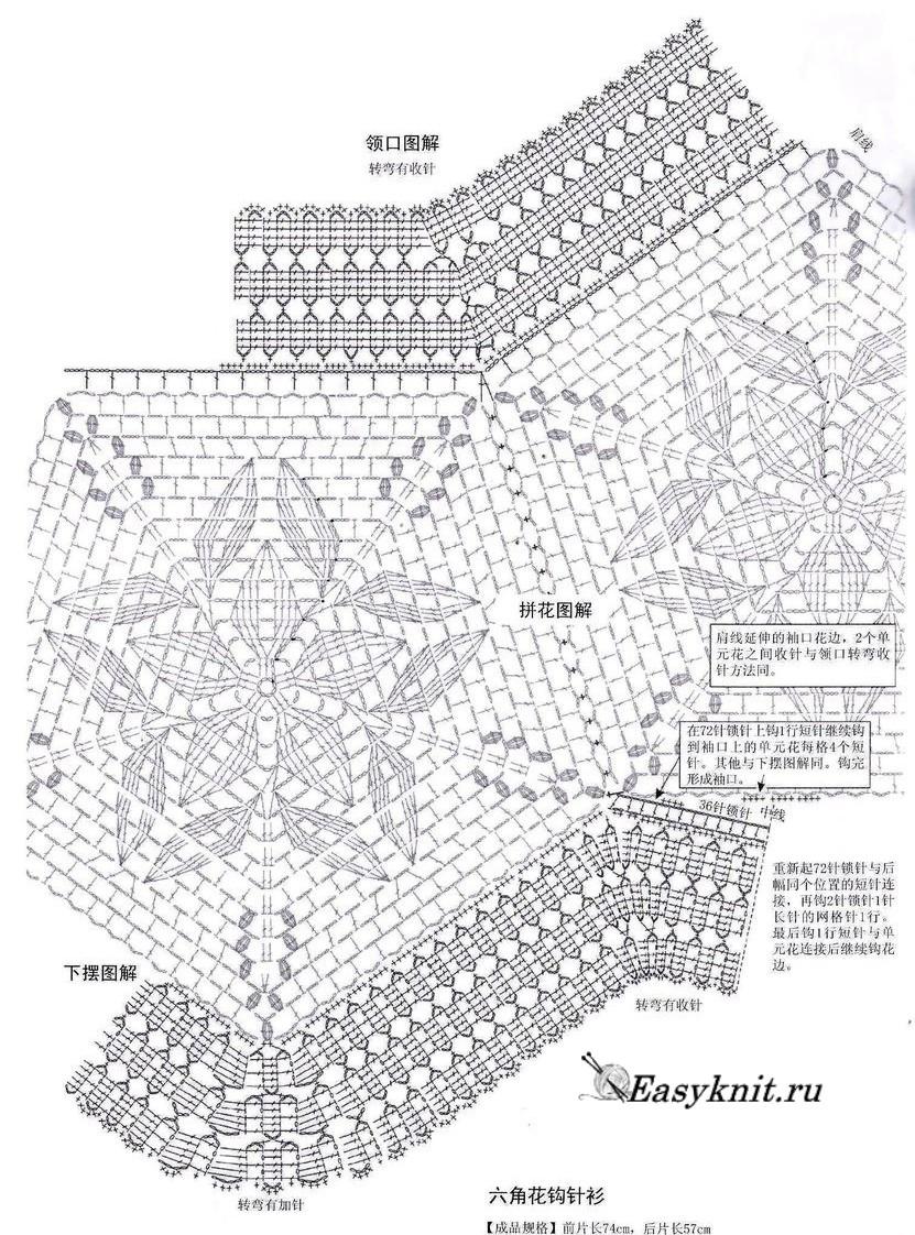 Схема вязания японских журналов фото 328