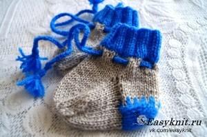 носочки с завязками
