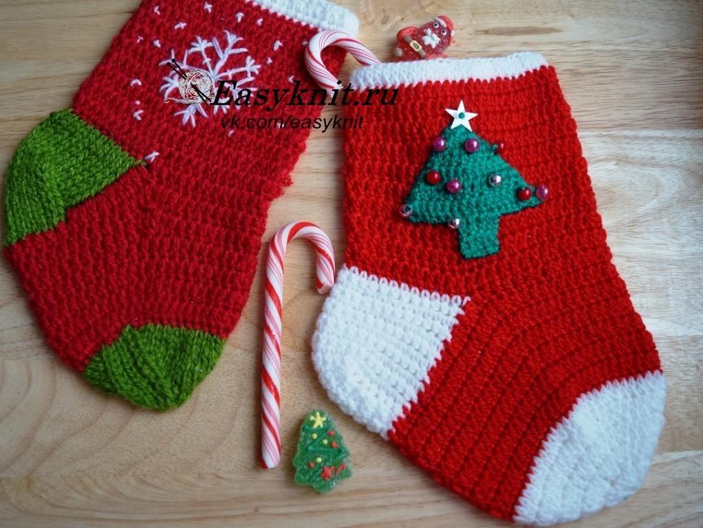 Новогодний носок для подарков крючком.