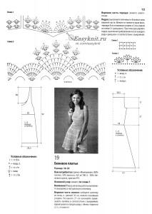 Платье филейной вязки схема
