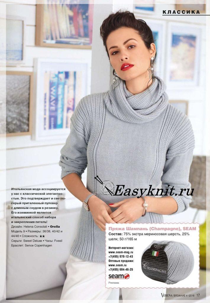 klassicheskij-pulover-i-snud